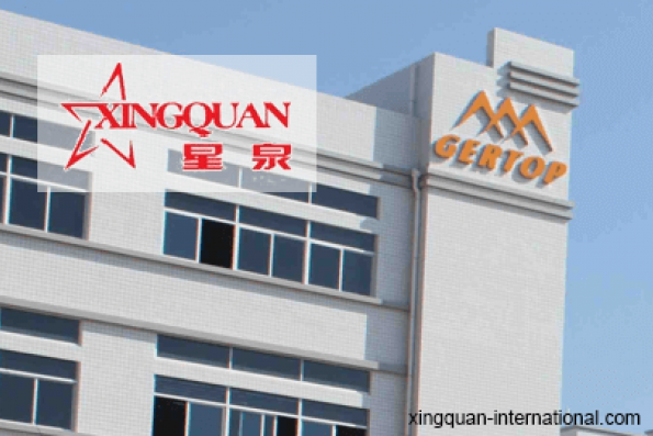 Reject shoes cost XingQuan RM250m in losses
