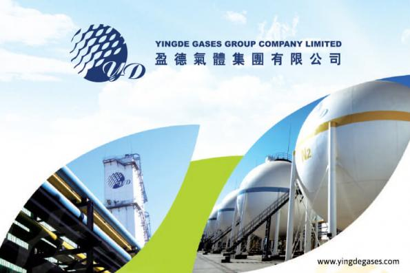 China Yingde's management says welcomes competing bids for firm