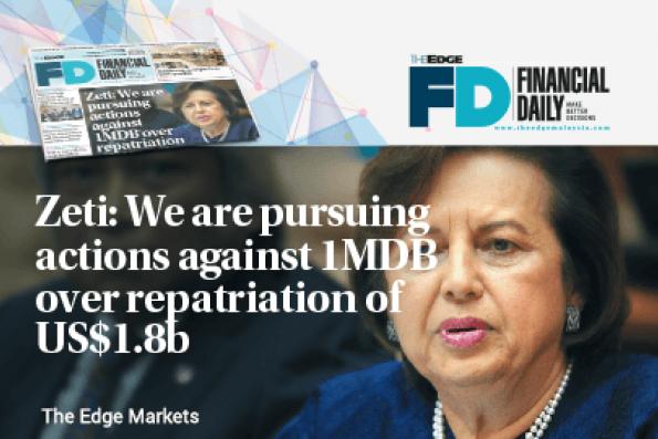 洁蒂:我们正对1MDB采取行动