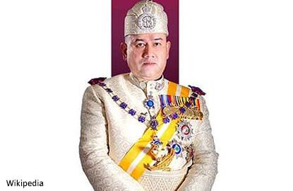 苏丹莫哈末五世出任第15任国家元首