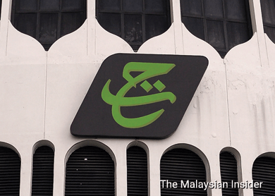 Tabung Haji now a substantial unitholder of Axis REIT with 5.2% stake