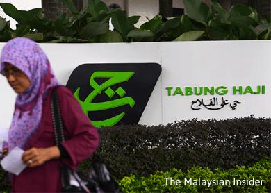Tabung Haji lost nearly RM100 mil in Silverbird shares, says Rafizi