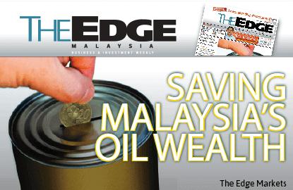 为后代保存石油财富