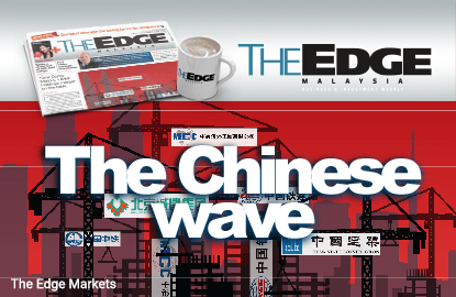 The Chinese wave