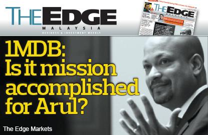 Arul Kanda在1MDB的使命完成吗?