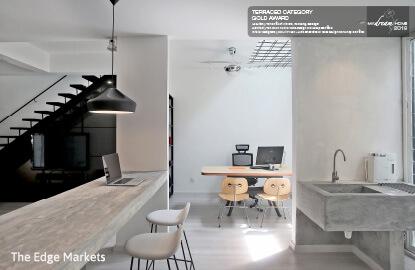 My Dream Home 2016: Contemporary Oasis