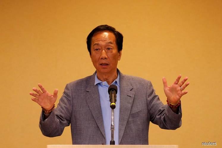 Foxconn's Gou quits Taiwan's KMT, paving way for presidential bid