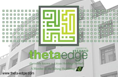 获财政部合约 Theta Edge应声涨42%