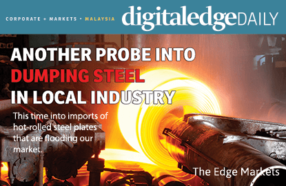 Another probe into dumping steel in local industry