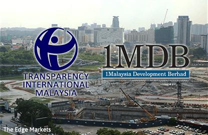 大马国际透明组织:建议政府成立皇家调查委员会调查1MDB