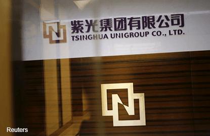 Tsinghua Unigroup plans 300b yuan chip investment