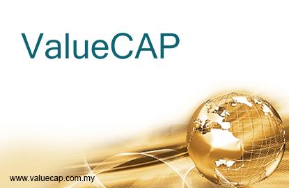 ValueCap 60亿令吉注资安排即将定案
