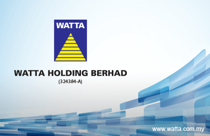 Watta inks distributorship agreement with LG to sell mobile phones