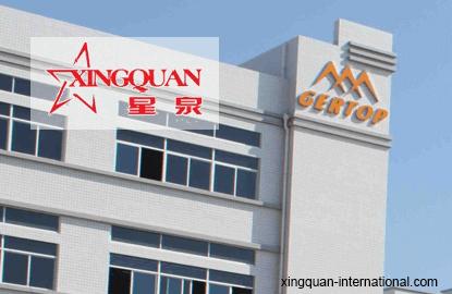Xinguan falls 5.51% on expansion plans