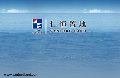Yanlord continues to flourish in China's tightening market